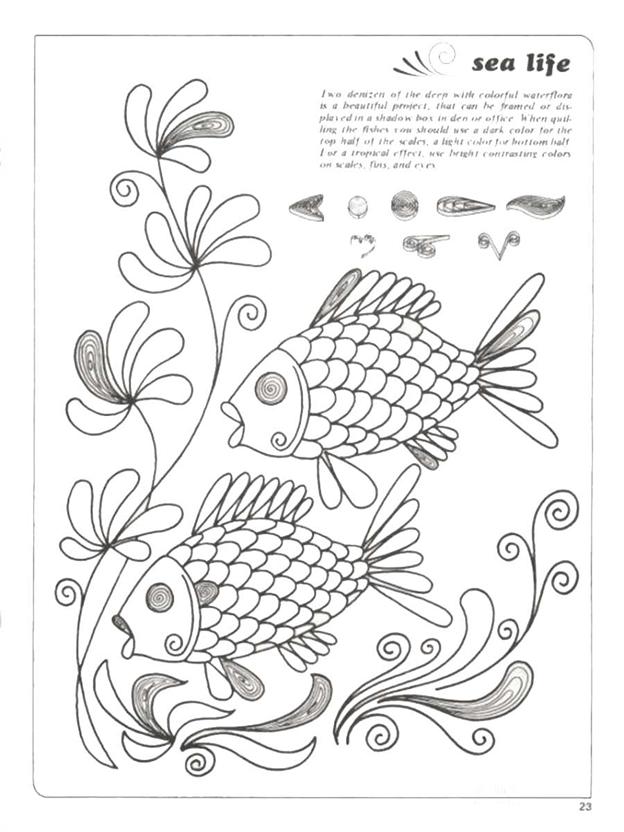 Простая схема шаблон Рыбки и морские растения