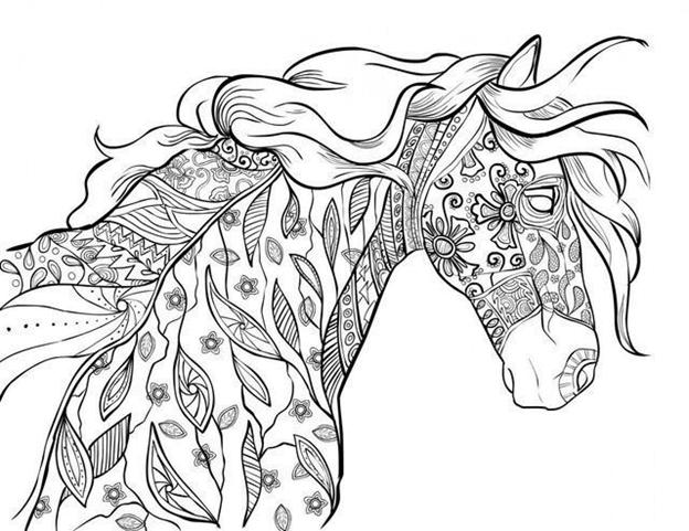 Грустная лошадь