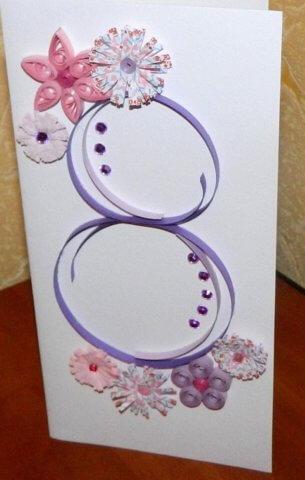 Пример простой квиллинг открытки к 8 марта