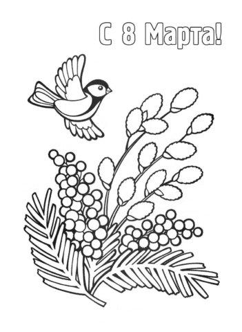 Схема шаблон бумажной открытки к 8 марта