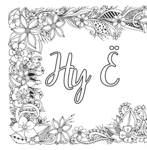 Необычная схема шаблон бумажной поделки с надписью