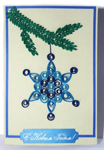 Пример готовой квиллинг открытки к Новому году