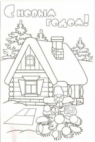 Схема шаблон для изготовления бумажной открытки в стиле технике квиллинга С Новым годом