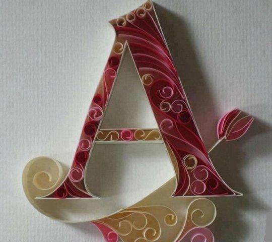 Объёмная бумажная буква А Русского алфавита в стиле квиллинга