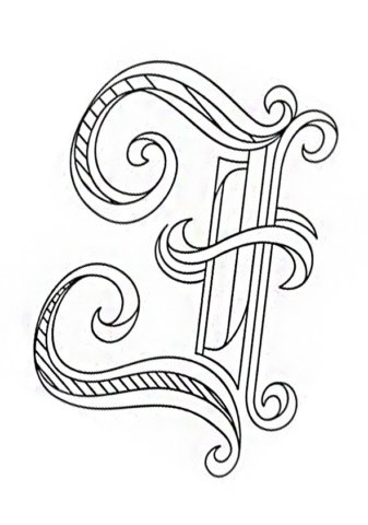 Схема шаблон буквы Э русского алфавита