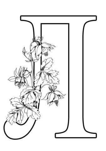 Схема шаблон буквы Л русского алфавита