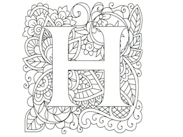 Схема шаблон буквы Н русского алфавита