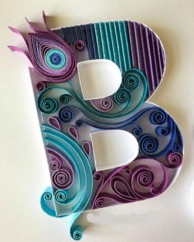 Объёмная бумажная буква Б Русского алфавита в стиле квиллинга