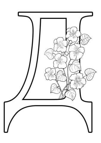 Схема шаблон буквы Д русского алфавита