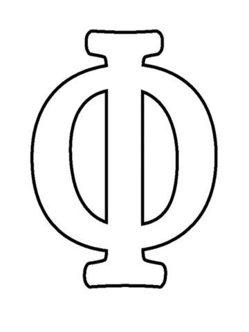 Схема шаблон буквы Ф русского алфавита