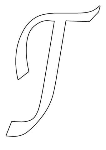 Схема шаблон буквы Г русского алфавита