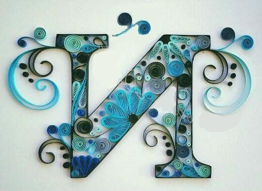 Объёмная бумажная буква Й Русского алфавита в стиле квиллинга