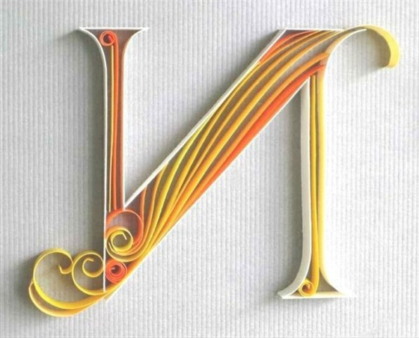 Объёмная бумажная буква И Русского алфавита в стиле квиллинга