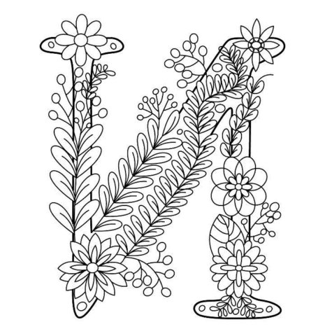 Схема шаблон буквы И русского алфавита