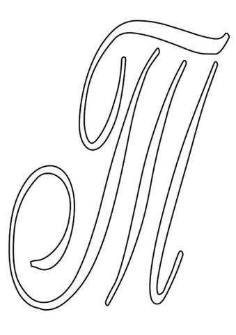 Схема шаблон буквы Т русского алфавита