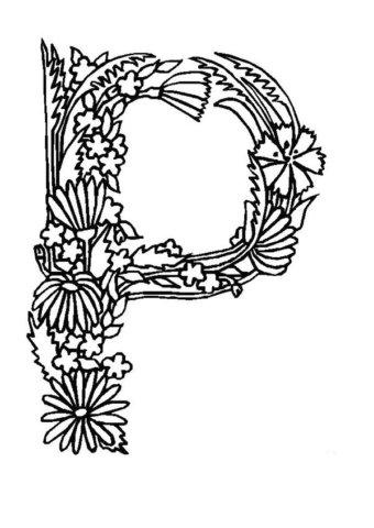 Схема шаблон буквы Р русского алфавита