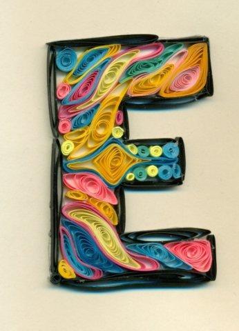 Объёмная бумажная буква Е Русского алфавита в стиле квиллинга