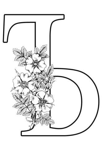 Схема шаблон буквы Ъ русского алфавита