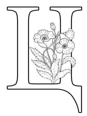 Схема шаблон буквы Ц русского алфавита