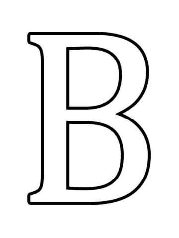 Схема шаблон буквы В русского алфавита