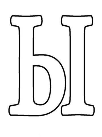 Схема шаблон буквы Ы русского алфавита