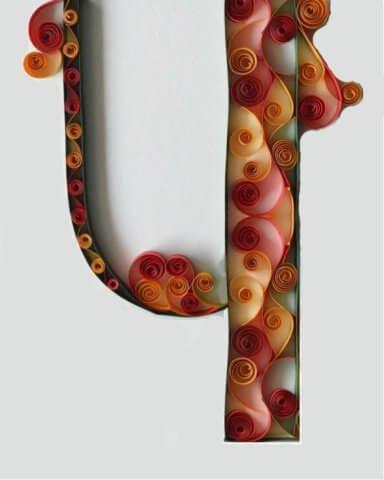 Объёмная бумажная буква Ч Русского алфавита в стиле квиллинга