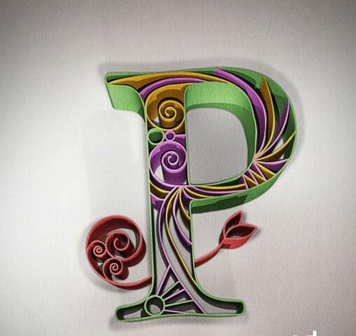 Объёмная бумажная буква Р Русского алфавита в стиле квиллинга