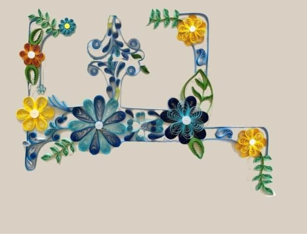 Объёмная бумажная буква Щ Русского алфавита в стиле квиллинга