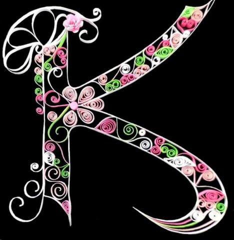 Объёмная бумажная буква К Русского алфавита в стиле квиллинга
