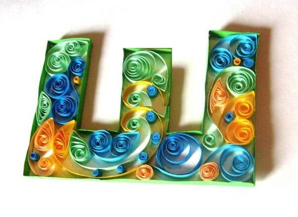 Объёмная бумажная буква Ш Русского алфавита в стиле квиллинга
