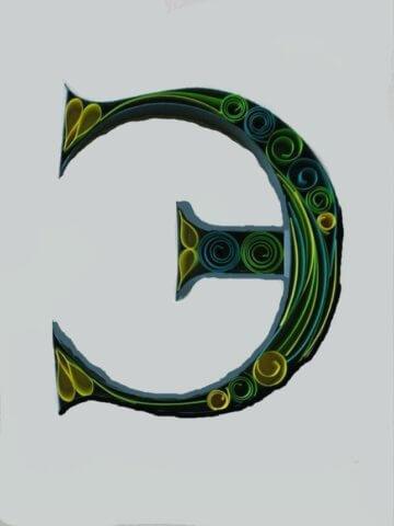 Готовая квиллинг буква Э русского алфавита