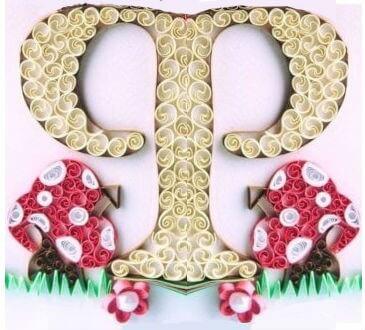 Готовая квиллинг буква Ф русского алфавита