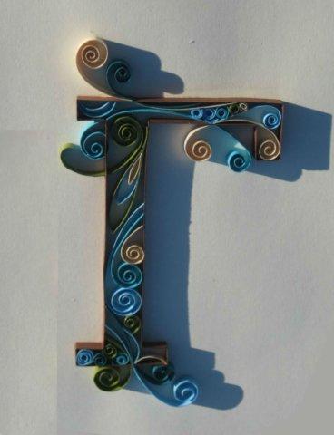Готовая буква Г русского алфавита