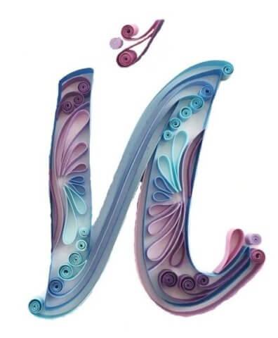 Готовая квиллинг буква Й русского алфавита
