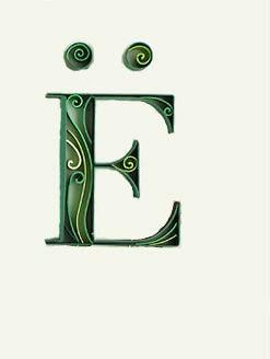 Готовая буква Ё русского алфавита