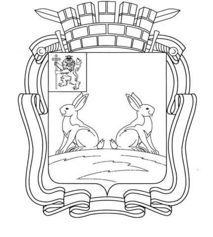 Схема шаблон бумажного герба