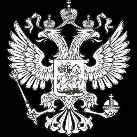 Схема шаблон бумажного герба Российской Федерации