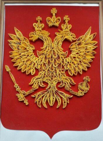 Герб России в технике квиллинг