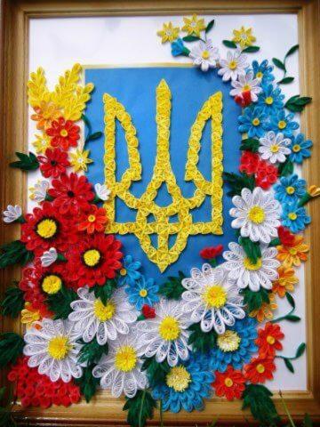 Герб Украины в технике квиллинг